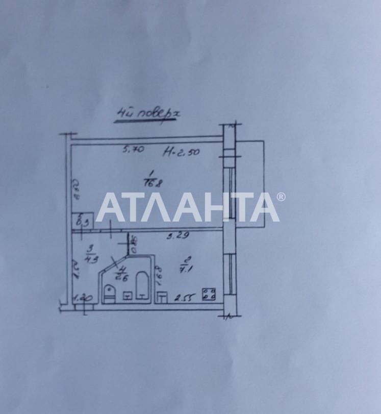 продажа однокомнатной квартиры номер A-165440 в Суворовском районе, фото номер 6